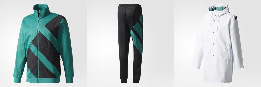 Adidas EQT AW17 Jackets