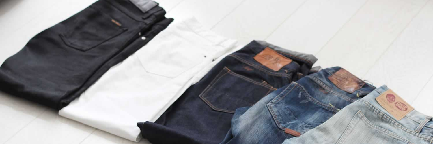 Five Different Types Of Denim You Should Own