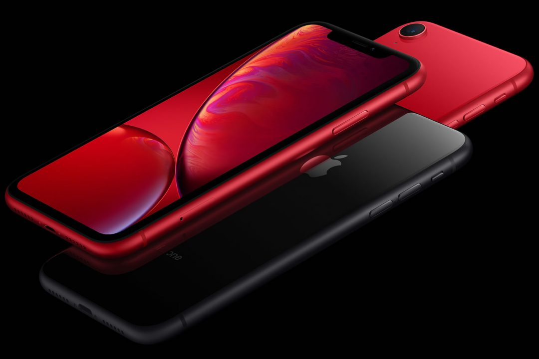 What's good about the iPhone XR