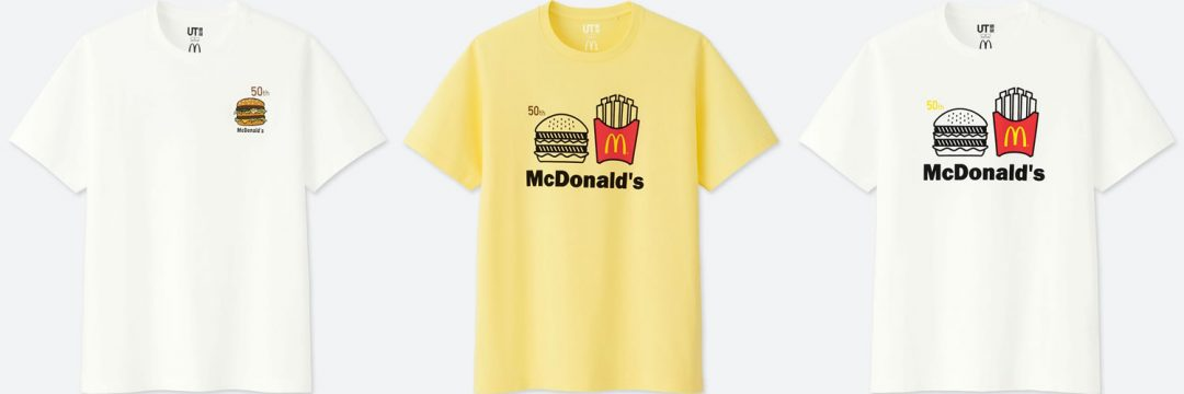 McDonalds and Uniqlo collaboration for 2018